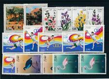 [314410] Algeria good lot of stamps very fine MNH