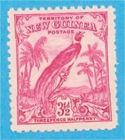 NEW GUINEA 36  MINT NEVER HINGED OG ** NO FAULTS  VERY FINE!