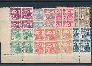 [G84500] Honduras 1989 good set in block of 4 stamps very fine MNH $60