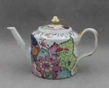 Mottahedeh China Tobacco Leaf Large Teapot & Lid