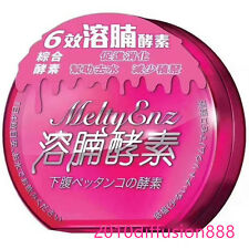 New!!! Melty Enz 溶腩酵素 Belly Cut Slimming Natural Weight Lost 60 Capsules