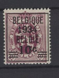 BELGIA, BELGIUM, STAMPS, 1934 Mi. 375 **