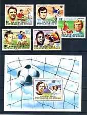 Kongo 1978 Fußball WM Argentinien **  postfrisch 662 - 666 + Block 18 BR458