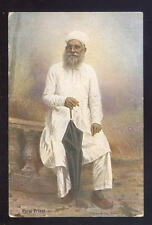 India PARSI PRIEST early PPC