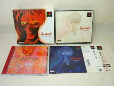 PS1 GALERIANS Limited Edition with SPINE CARD * Playstation Japan Game p1