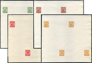 1920 circa KGV ½d, 1d, 1½d and 2d UNCUT TETE BECHE Newspaper Wrappers