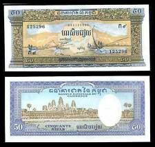 CAMBODIA 50 RIEL 1956 - 75 P 7 AU-UNC LITTLE TONE LOT 10 PCS