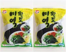 100g x 2 dried cut Brown Seaweed Organic alkaline mineral calcium vitamin Korean