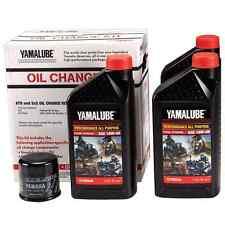 YAMAHA ATV & Side-by-Side Oil Change Kit Grizzly Kodiak Rhino LUB-ATVCG-KT-01