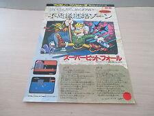 >> SUPER PITFALL ACTION FAMICOM NES ORIGINAL JAPAN HANDBILL FLYER CHIRASHI! <<