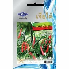 Thai Hot Pepper Chili Thailand by Chia Tai (90 Seeds Per Package)