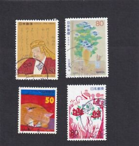 Stamps of Japan, 1996 Stampworld cat.2458, 2424, 2445, 2426. Used GNH