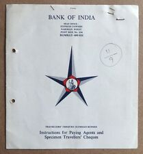 Bank of India 5 SPECIMEN Traveler's Cheques 50R to 500R in a folder
