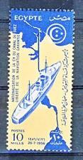 STAMP / TIMBRE EGYPTE N° 384 ** VAPEUR SUR CARTE
