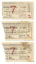 EGYPT: CAIRO ELECTRIC RAILWAY & HELIOPOLIS OASES vintage tickets 1940s (2 items)