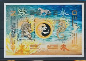 LN31583 New Caledonia sea horse sealife good sheet MNH