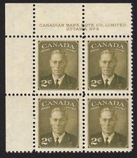 KING GEORGE VI = HISTORY= Canada 1951 # 305 MNH UL Block of 4 Plate #6
