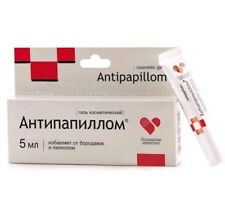 Strong Antipapillom Wart Remover Cosmetic Gel Cream Papilloma Genital Herpes 5ml
