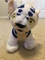 "Neopets 6.5"" White Kougra the Tiger Stuffed Animal Plush 2007 Neo Pets - Rare"