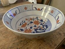 "Large Chinese Imari Bowl, Dia. 8"""