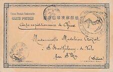 Chine Japon Yokohama Via Corps expéditionnaire Tonkin Ligne & Chine Cover China