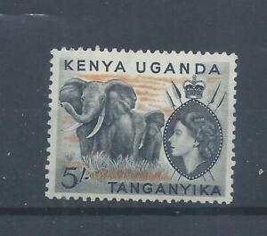 Kenya, Uganda & Tanganyika stamps.   1954 5s QEII Elephants MNH SG 178 (P225)