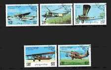 Avions Cambodge (45) série complète de 5 timbres oblitérés