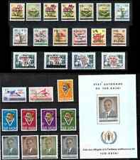 South Kasai - Collection Complète - 1/29 + BL1 - 1961 - MNH