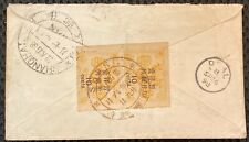 CHINA 1898 Shasi - Shanghai French office cover to Kent; UK