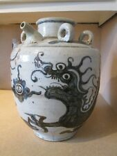 Antique 18th Century Japanese Water/Saki/Liquor Vessel *Blue & White *Dragons