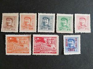 Briefmarken china, 1950, ungebraucht.