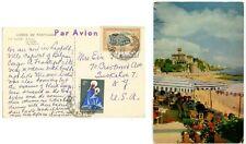 Feb 17 1960 Belgian Congo posted pc to Tuckahoe New York