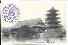 JAPAN POSTCARD MIYAJIMA