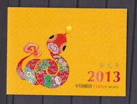 VR China 2013 postfrisch Markenheft mit MiNr. 4425  Jahr der Schlange