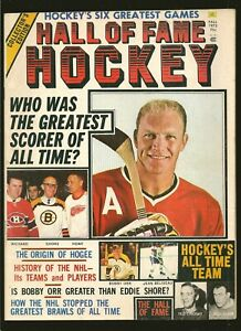 Hockey Hall of Fame Magazine Vol 1 No 2 Fall 1973 Bobby Hull Cover