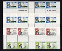 St VINCENT 1981 ROYAL WEDDING SET OF 3 IN PART SHEETS WITH FULL GUTTERS MNH