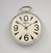 "VINTAGE RAKETA ""Big Zero"" USSR SOVIET POCKET WATCH"