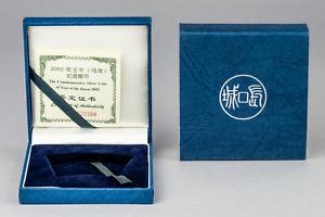CNC: OMP Box & CoA 10 Yuan China 2002 Year of the Horse Fan Shaped