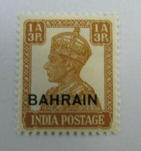 1942 Bahrain SC #42 India Postage KGVI  MH stamp
