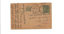 1935 India postal card local use