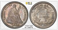 1869 Seated Liberty Half Dime PCGS MS66+ Super Gem TrueView Proof Like Surfaces