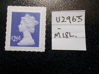 GB 2018~ Security Machin~£2.65~SG U2963~no source code~M18L~Unmounted Mint~UK