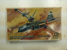 LS Mitsubishi Ki-109 1/72 scale model kit made in japan