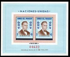 Paraguay 1963 block of stamp Mi#44 MNH CV=25€