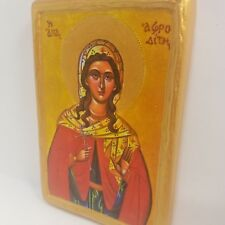 Saint Aphrodite Afroditi San Afrodita Byzantine Greek Orthodox Rare Icon Art