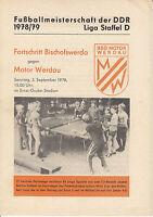 DDR-Liga 78/79 BSG Motor Werdau - BSG Fortschritt Bischofswerda 03.09.1978