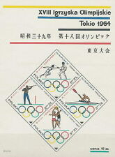 Poland stamps MNH Olympic games Tokyo (Mi. B33)