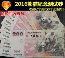 China 2016 Panda Test Note    2016年测试钞 国家珍稀保护动物大熊猫纪念测试钞 天坛防伪测试钞