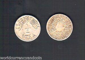 HEJAZ & NEJD SAUDI ARABIA 1/4 GIRISH KM13 1348 ARAB GCC RARE CURRENCY MONEY COIN