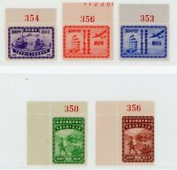 China 1947 Republic 50th Anniversary of Postal System Set w/Plate Number MNH K28